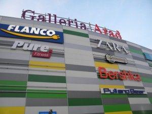Galleria Arad Mall