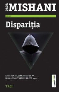 Disparitia-2